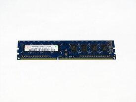 HMT112U6TFR8C-G7 hynix 1GB DDR3-1066 PC3-8500 1.5V 240pin サーバー用メモリ【中古】