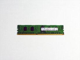 M393B2873EH1-CH9 SAMSUNG 1GB PC3-10600R REG ECC DDR3-1333 240pin サーバー用メモリ【中古】