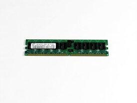 M393T2953BG0-CCC SAMSUNG 1GB DDR2-400 PC2-3200 ECC Reg 1.8V 240pin サーバー用メモリ【中古】