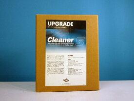 Cleaner5 v5.0.2 アップグレード版 Media100 Macintosh/Windows対応 23676A【中古】【送料無料セール中! (大型商品は対象外)】