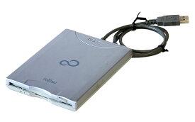 FMFD-51S 富士通 純正 USB外付け 3.5インチ 2HD/2DD 3mode フロッピーディスクドライブ【中古】