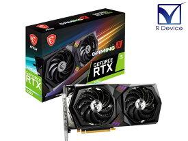 【即納可】MSI GeForce RTX3060 GAMING X 12G グラフィックスボード VD7552 国内正規代理店品【新品】