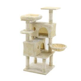 キャットタワー 突っ張り 省スペース 据え置き スリム 高さ121cm おしゃれ 爪とぎ 猫タワー ねこ 組み立て 麻紐
