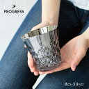 PROGRESS ロックグラス Rex-Silver Jewelry・Glass ガラス チタン 日本製 SUNFLY 父の日 ギフト 退職 お餞別 誕生日プ…