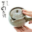 至高の急須 粉引 大 藤総製陶所 日本製 萬古焼 内祝い 食器 お茶 結婚内祝い 還暦内祝い 粗供養 満中陰志 記念品 母の…