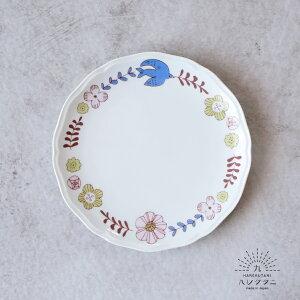 ハレクタニ 花と鳥プレート[ピンク]九谷焼 誕生日プレゼント おしゃれ かわいい 可愛い お祝いお餞別 内祝【伝統工芸・陶器の和遊感】