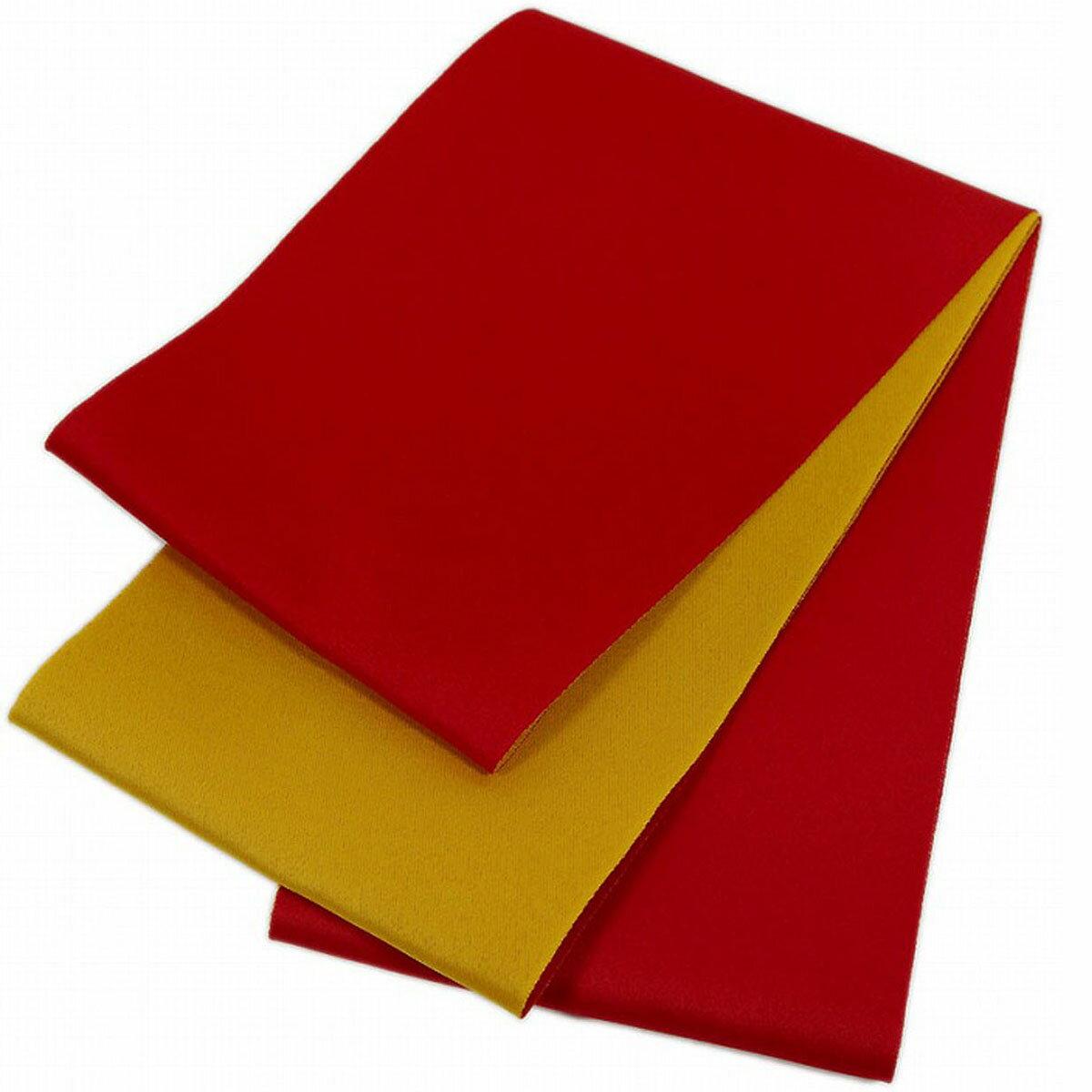 日本製 シンプル リバーシブル 浴衣帯 無地 赤×黄色 長尺 超長尺