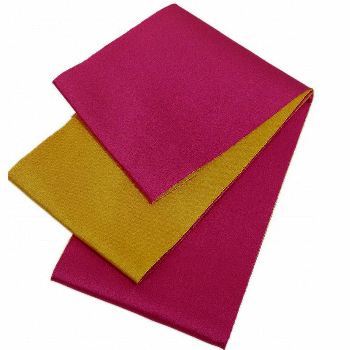 日本製 シンプル リバーシブル 浴衣帯 無地 ワイン×黄色 長尺 超長尺