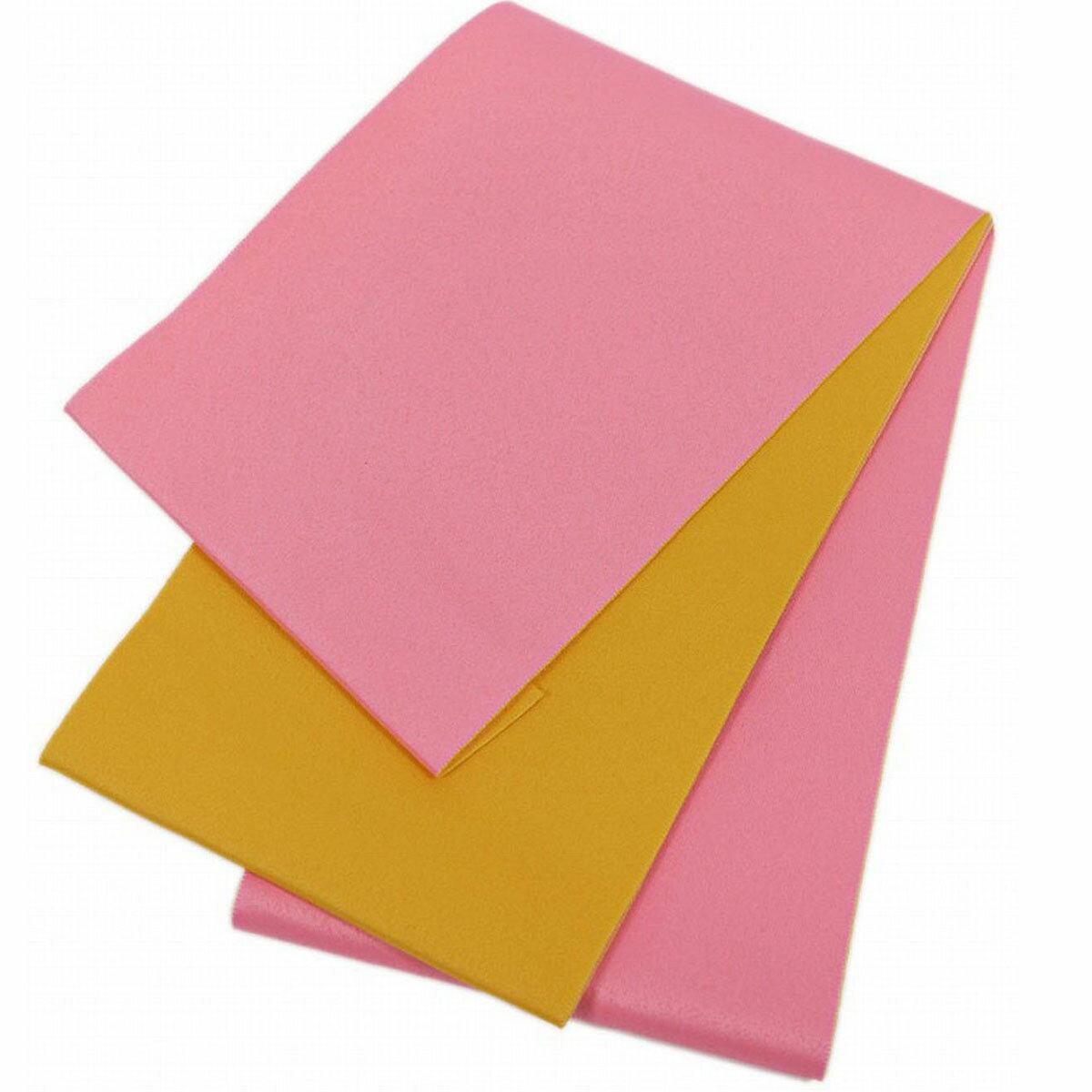 日本製 シンプル リバーシブル 浴衣帯 無地 ピンク×黄色 長尺 超長尺