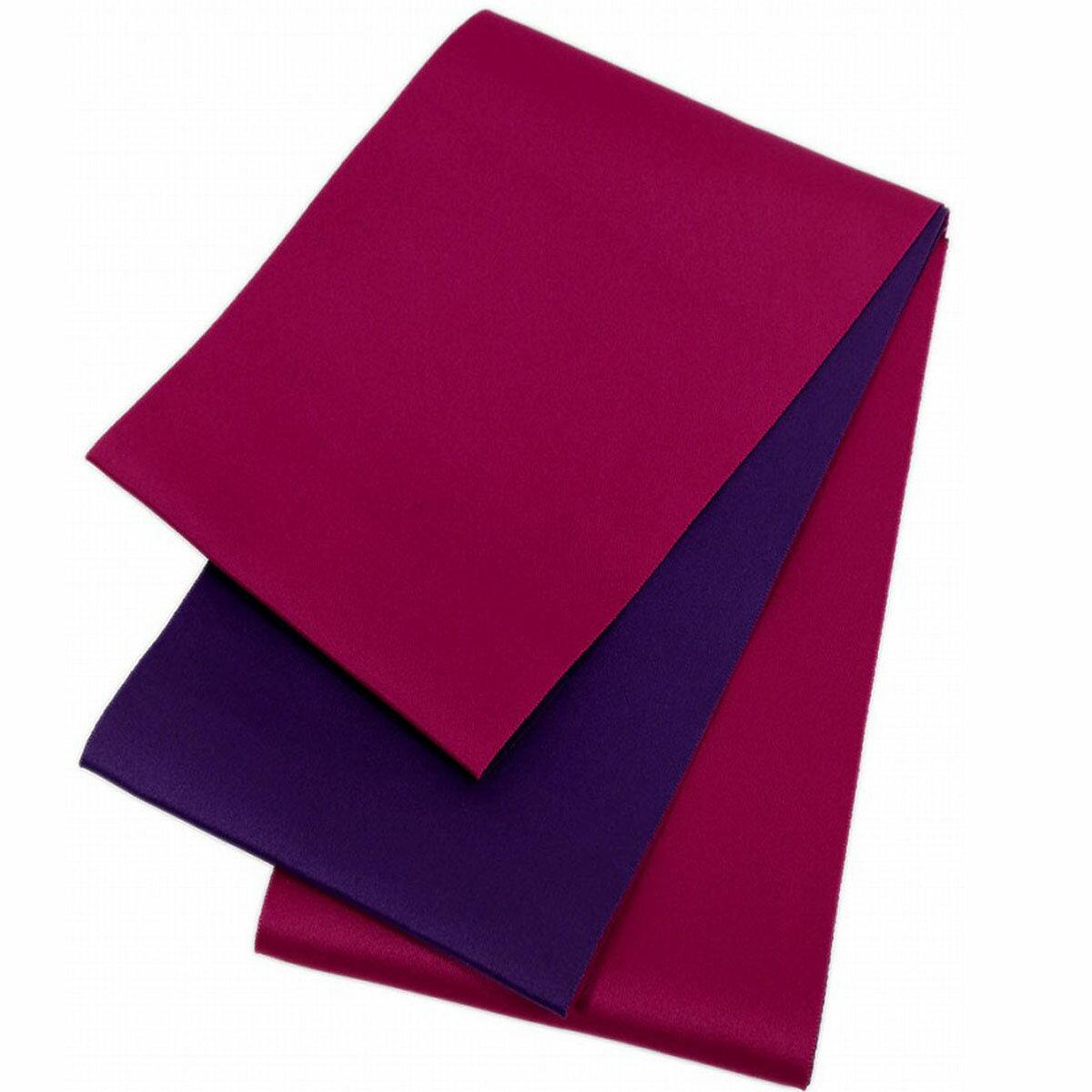 日本製 シンプル リバーシブル 浴衣帯 無地 ワイン×紫 長尺 超長尺