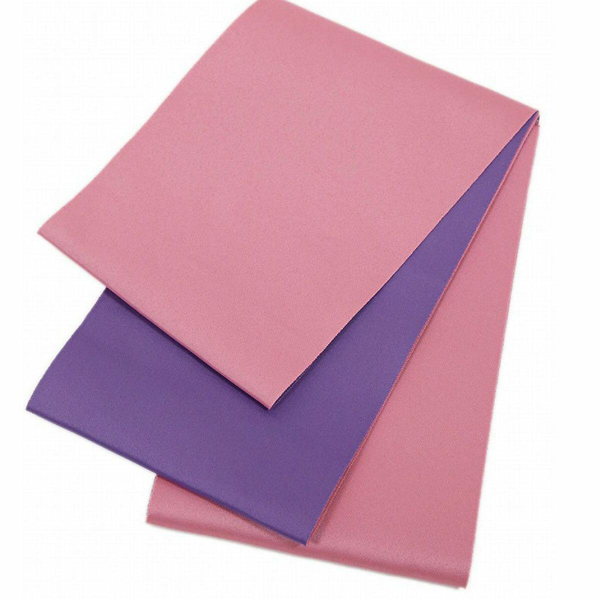 日本製 シンプル リバーシブル 浴衣帯 無地 ピンク×ラベンダー 長尺 超長尺