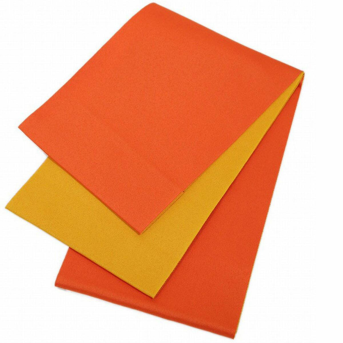 日本製 シンプル リバーシブル 浴衣帯 無地 オレンジ×黄色 長尺 超長尺
