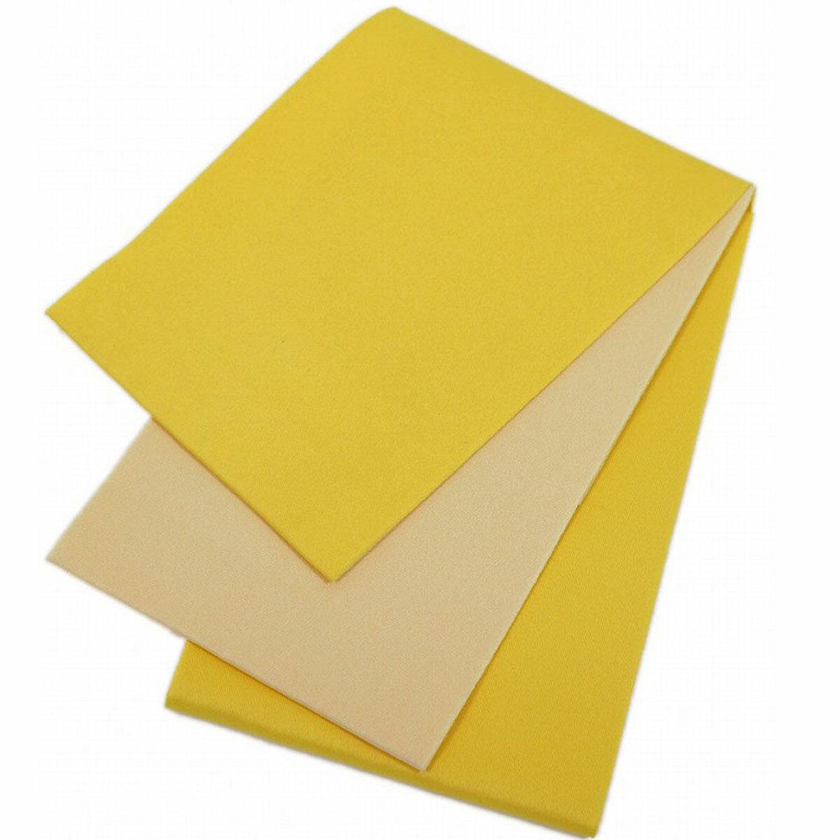 日本製 シンプル リバーシブル 浴衣帯 無地 黄×オフホワイト系 長尺 超長尺