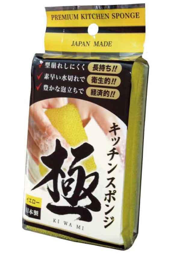 キッチンスポンジ 極【KIWAMI 長持ちしてしまう!】イエロー