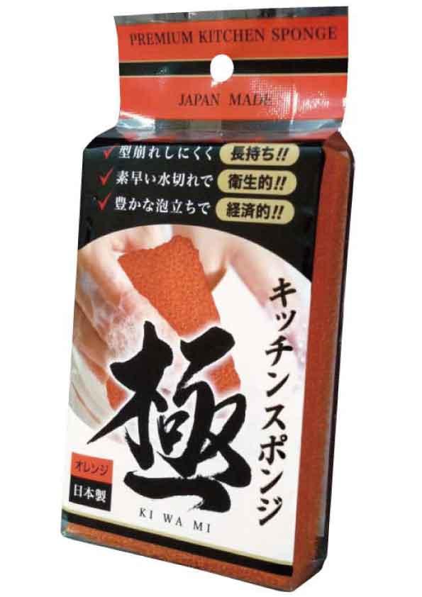 キッチンスポンジ 極【KIWAMI 長持ちしてしまう!】オレンジ