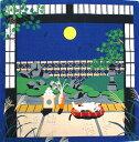 【 風呂敷 】みけとお月様 綿 小風呂敷(約50cm巾)[ タペストリー 風呂敷 ふろしき 月見 お月見 月 十五夜 四季 季節…