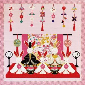 【 風呂敷 】ひな祭り ひな飾り うさぎ雛 ひな人形 綿 小風呂敷(約50cm巾)[ うさぎ ウサギ タペストリー 風呂敷 ふろしき ひなまつり お雛様 ミニ 雛人形 コンパクト 雛祭り 三人官女 季節