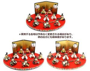 【ひな祭り飾り置物】ちりめん雛あそび三段飾り金屏風付