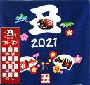 【 手ぬぐい カレンダー 】2021年 てぬぐい 丑 うし 青 赤 [ カレンダー タペストリー 日本製 ]
