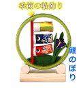 I may wakazari01 02
