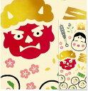 【 注染 手ぬぐい 】 福豆まき 気音間 kenema [ 鬼 おに 節分 飾り 豆 福豆 タペストリー 和風 インテリア 飾り 四季 …