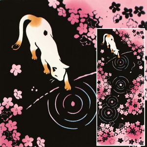 【 注染 手ぬぐい 】ねこも花見 気音間 kenema [ さくら サクラ 夜桜 ねこ 猫 タペストリー 和風 インテリア 飾り ディスプレイ ディスプレー 四季 季節 春 4月 日本製]