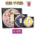 P_origami_chiyo_1501