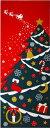 手ぬぐい 手拭い四季彩布 12月 クリスマス 日本製(MADE IN JAPAN)冬 クリスマスツリー もみの木
