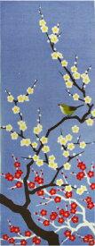【メール便送料無料】手ぬぐい 手拭い 四季彩布 2月 梅と鶯 日本製(MADE IN JAPAN)花 うめ うぐいす 冬 春 日本手拭い
