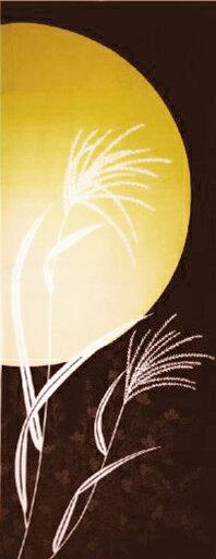手ぬぐい 手拭い四季彩布 9月 月見 日本製(MADE IN JAPAN)秋 お月見 すすき 十五夜