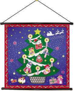 風呂敷 四季彩布 綿小ふろしきクリスマス(12月) タペストリーセットクリスマスツリー 和風 招き猫