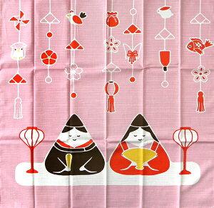 風呂敷 四季彩布 二巾(70cm)風呂敷 ひな祭 3月メール 名入れ対応 内祝 結婚祝 お祝い 長寿 引出物