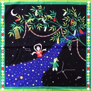 【廃番の為在庫限り】風呂敷 新 四季彩布 綿小風呂敷 織姫と彦星 7月メール便対応 名入れ対応 内祝 結婚祝 お祝い 長寿 引出物