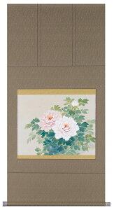 掛け軸 掛軸(かけじく) 牡丹(出口 華凰) 花鳥画 春用掛軸 年中掛け用 日本画 全国送料無料無料 代引き手数料無料