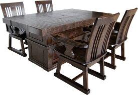 民芸家具 鋸目 囲炉裏セット 150 全国送料・代引き手数料無料 炉付き机・椅子のセット メーカー直送玄関渡し