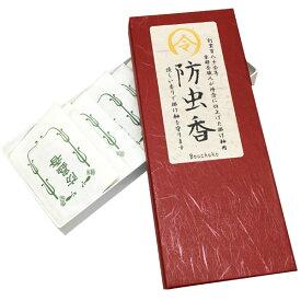 【メール便送料無料】掛け軸用 表具用 高級香 令和印の掛軸防虫香 1箱10袋入り 上品な白檀香