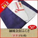 Sayo-017890-1n