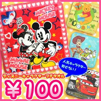ディズニープチ towel wrapping with ◆ brand from mail-order cheap furoshiki wipe towel (Tenugui) Furoshiki (wrapping cloth) fan of ( fukusa ) ( Sibilla dream 2 Nagare ) wrapping silk furoshiki furoshiki is ' works! or honpo '