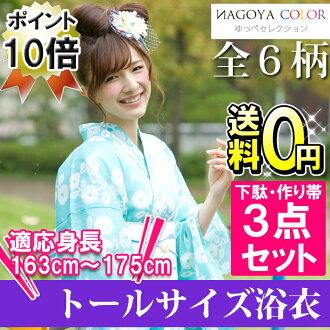 Voucher yukata 3 pieces < NAGOYACOLOR slowly getting pettanko select >