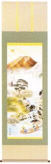 족자 도코노마 재수 개운[자3]개운 만전도(야마모토상원) 족자 판매 수주 후생 산업 및 상업품