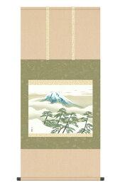 掛け軸 横山 大観 松に富士 尺五横幅54.5×高さ約115cm 名画複製画 受注生産品 全国送料無料 代引き手数料無料