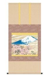 掛け軸 横山 大観 富士と桜図 尺五横幅54.5×高さ約115cm 名画複製画 受注生産品 全国送料無料 代引き手数料無料