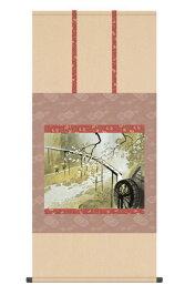 掛け軸 川合 玉堂 暮春の雨 尺五横幅54.5×高さ約115cm 名画複製画 受注生産品 全国送料無料 代引き手数料無料