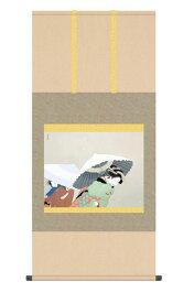 掛け軸 上村 松園 牡丹雪 尺五横幅54.5×高さ約115cm 名画複製画 受注生産品 全国送料無料 代引き手数料無料