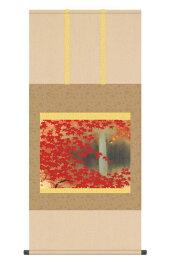 掛け軸 川端 龍子 虹の如く 尺五横幅54.5×高さ約115cm 名画複製画 受注生産品 全国送料無料 代引き手数料無料