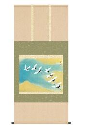 掛け軸 川端 龍子 滝に紅葉 尺五横幅54.5×高さ約115cm 名画複製画 受注生産品 全国送料無料 代引き手数料無料