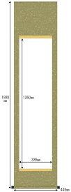 掛け軸 無地 白紙 作品展 展覧会用に表装の手間いらずの優れもの白抜趣彩軸 半切サイズ 緞子丸表装受注後生産商品 〜掛軸送料無料 代引手数料無料〜