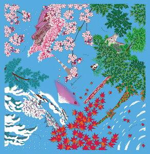 【メール便送料無料】【無料ギフト対応】風呂敷 ふろしき MISATO ASAYAMA 日本の四季 三巾 114cm 名入れ対応 内祝 結婚祝 お祝い 長寿 引出物
