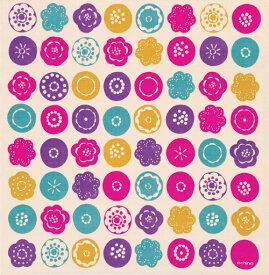 風呂敷 echino(エチノ) 綿 二巾ふろしき(75cm)ひだまり (ピンク) 日本製 内祝 お返し 結婚御祝 引き出物 出産御祝 ギフト 一升餅 エコバッグ お重を包む 内祝 結婚祝 お祝い 長寿 引出物