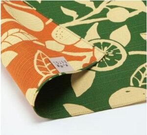 風呂敷 ふろしき 京の両面おもてなし 橙(松葉色 まつばいろ) 中巾(50cm) 名入れ対応 ギフト対応 両面染めふろしき 内祝 結婚祝 お祝い 長寿 引出物